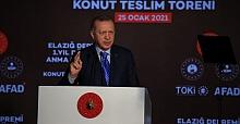 """""""YEPYENİ BİR ŞEHİR İNŞA EDİYORUZ"""""""
